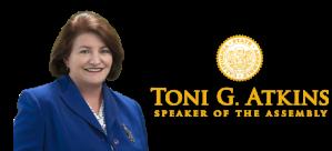 Speaker atkins (2)